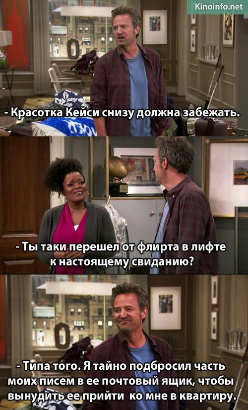 Странная парочка / The Odd Couple (2015) сериал