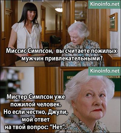 Вся правда о мужчинах / Separation City (2009)