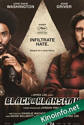 Черный клановец / BlacKkKlansman (2018)