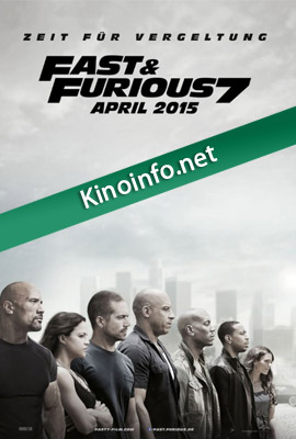 OST Форсаж 7 / Furious 7 (2015)