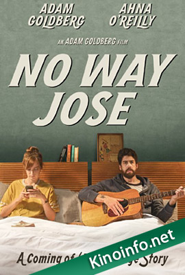Не может быть, Джоуз / No Way Jose (2015)