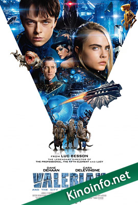 Валериан и город тысячи планет / Valerian and the City of a Thousand Planets (2017)